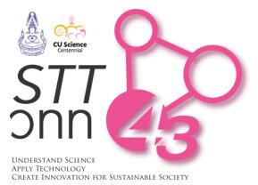 stt43_logo